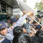抗議中投欣裕台充公 藍青年軍發動2波攻勢 與警爆發肢體衝突