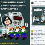 恐同團體盜圖妖魔化同性戀者 原作者:粗暴侵權、非常憤怒