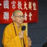 「全國宗教界大聯盟」反同志婚 淨耀法師:釋昭慧不能代表佛教界