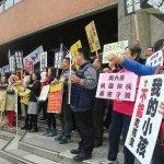 倪貴榮觀點:建構完善風險分析體系以處理日本核食進口爭議