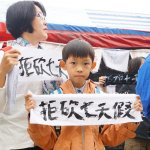 勞團齊聚反砍假 教保員小孩:媽媽可以跟我一起放國定假日嗎?