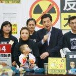 「日本人害台灣的命」國民黨立委:公投反核災區食口進口