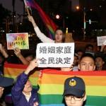 觀點投書:婚姻平權非趕流行 應該面面俱到