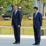 日本首相安倍晉三將造訪珍珠港 悼念二戰死難美軍