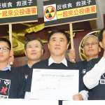 發起「反日本核食」公投 郝龍斌:要求政府不要傷害孩子
