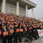 彈劾朴槿惠案9日表決 南韓在野陣營放話:沒過我們就全體辭議員!