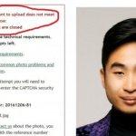 華裔男申請護照因眼小遭拒:網站提醒睜眼