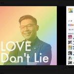 聲援婚姻平權 許毓仁、臉書合推「彩虹頭像」運動