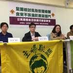 核災食品進口資訊不完整,公民團體將訪日蒐集第一手資料