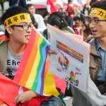 婚姻平權》傳蔡總統支持修民法,總統府:樂見更多對話