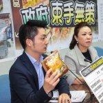 反核食進口》烏龍麵醬料包管不到? 國民黨:政府查驗能力破功