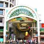 大阪玩樂攻略》日本第一長商店街!天神橋筋必吃、必買、必體驗,5種玩法告訴你