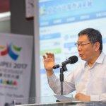 「自商鞅變法以來最大的變革」,臺北市法規查詢系統讓非法律人也看懂
