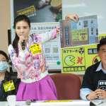 北市議會通過反核食入法,禁日本5縣核輻射食品販售