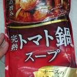家樂福番茄鍋湯底 衛福部證實來自福島