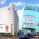 公司法三讀 SOGO條款不回溯 徐旭東保住經營權