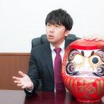為何我的錢總是不夠花?日本企業家:誰叫你以為夢想和興趣都必須用「買的」!
