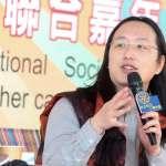 上網為《公司法》建言 唐鳳:會邀請留言者參加諮詢會議