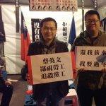 國民黨工靜坐 羅智強到場聲援:捍衛的是不容踐踏的民主與法治