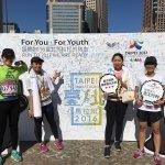 台北馬拉松熱鬧起跑  肯亞好手基特瓦拉破大會紀錄!