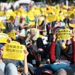 觀點投書:台灣社會被「稅」綁架?