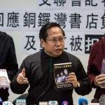 香港活動人士蔡耀昌被禁廿載終於獲准去廣州
