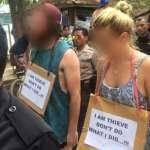 外國遊客疑因偷竊在印尼被掛牌「我是小偷」遊街示眾