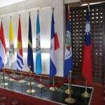 風評:中華民國邦交國斷完了 台灣就獨立了嗎?