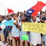 吳程遠觀點:斷的是中華民國的邦交國 誰在意?