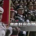誰最想扳倒中國?公安部發布影片點名這個國家