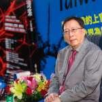 劉兆玄寫小說 揭露曾遭美國關注喊卡的「熔鹽反應爐」計畫