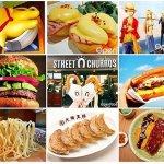 2016年開幕的「台灣第一家」國外人氣餐廳,你都吃過了嗎?一次看完21家總評比!