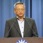 中投、欣裕台申請停止執行被駁回 國民黨將提抗告