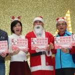 「反核食救孩子」,藍委到火車站報聖誕佳音