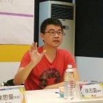 時力婚姻平權座談》醫師徐志雲:勿以偏見論否定同志基本人權