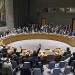 美國代表棄權!聯合國安理會決議譴責以色列 要求停止在巴勒斯坦領土屯墾