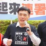 再批洪秀柱違反民主程序 郝龍斌:黨內亂就是很多事沒溝通
