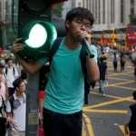 黃之鋒Skype參會被指無工作許可 新加坡調查當地團體