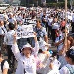 採訪反同活動頻遭干擾,記者:影響民眾知的權利