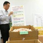 禽蛋一次性包材挨罵 農委會延長3-6個月先輔導