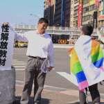 姜庚宇觀點:有沒有歧視?對方的感受說了算
