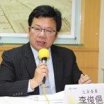 台灣智庫民調》藍支持率回升 李俊俋:民進黨需要找些事情來「打動人心」