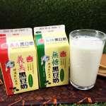 義美挺台灣農業 願花2倍價買本土黃豆