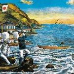 多維觀點》日本為何總盯著台灣?