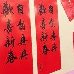 觀點投書:台灣還能等待冉冉而升嗎?來得及嗎?