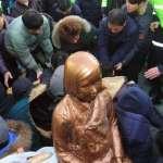 慰安婦紀念銅像重回韓國釜山日本領館前