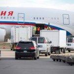 遭美國驅逐的35名俄國外交官離開美國
