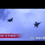中國募兵廣告 出現釣魚台與中方軍機驅離日本戰機畫面