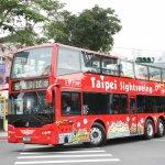 趕上國際腳步,台北雙層觀光巴士將啟用!經故宮、士林夜市等20站,票價全公開