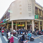 台南人的驕傲!永樂市場說是小吃天堂沒人反對啊,精選10家老字號跟著吃就對啦